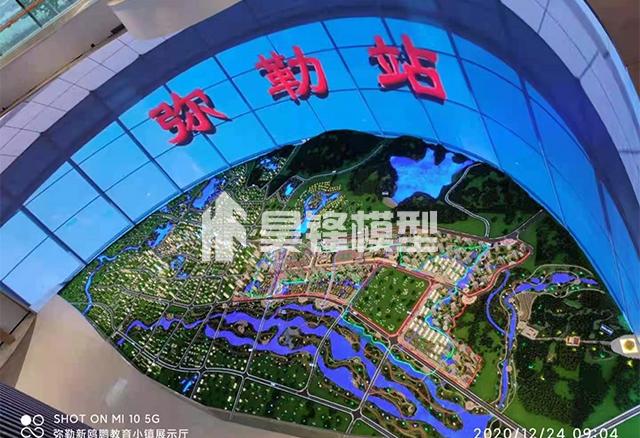 城市规划沙盘模型制作