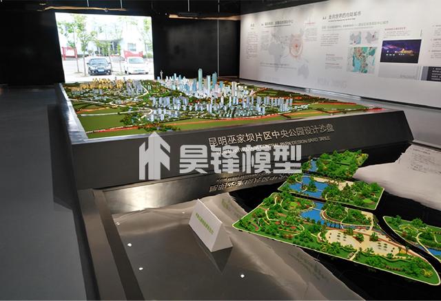 规划模型-昆明巫家坝片区
