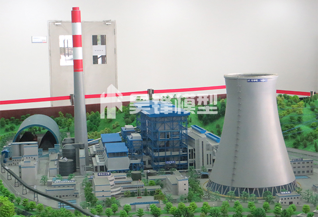 发电厂沙盘模型制作