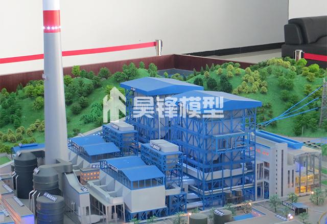 厂矿模型设计