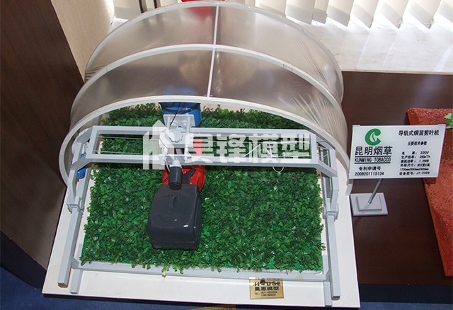 机械设备模型-剪叶机模型