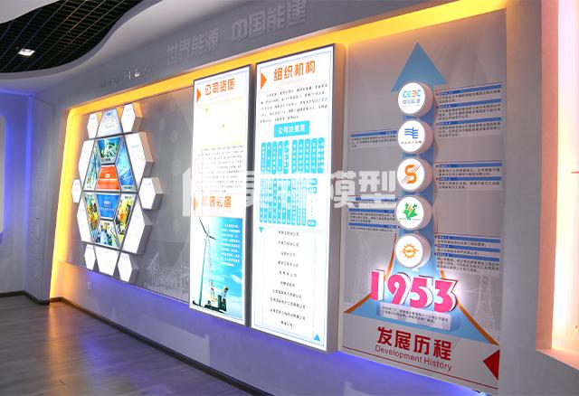 云南数字展厅设计公司