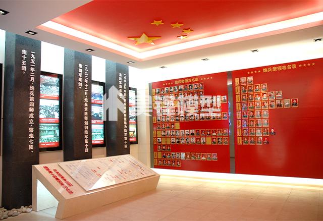 云南数字展馆设计公司