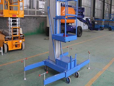 升降装卸货平台