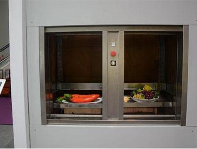 落地式杂物电梯