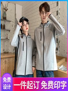 连帽衫卫衣W007