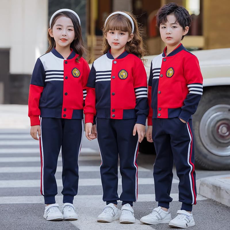 武汉定制校服