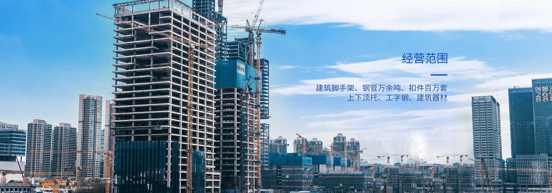武汉钢管租赁
