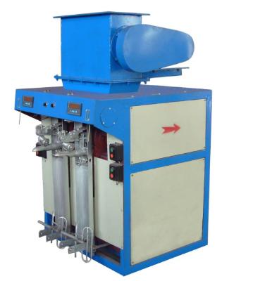 湖北自动水泥包装机