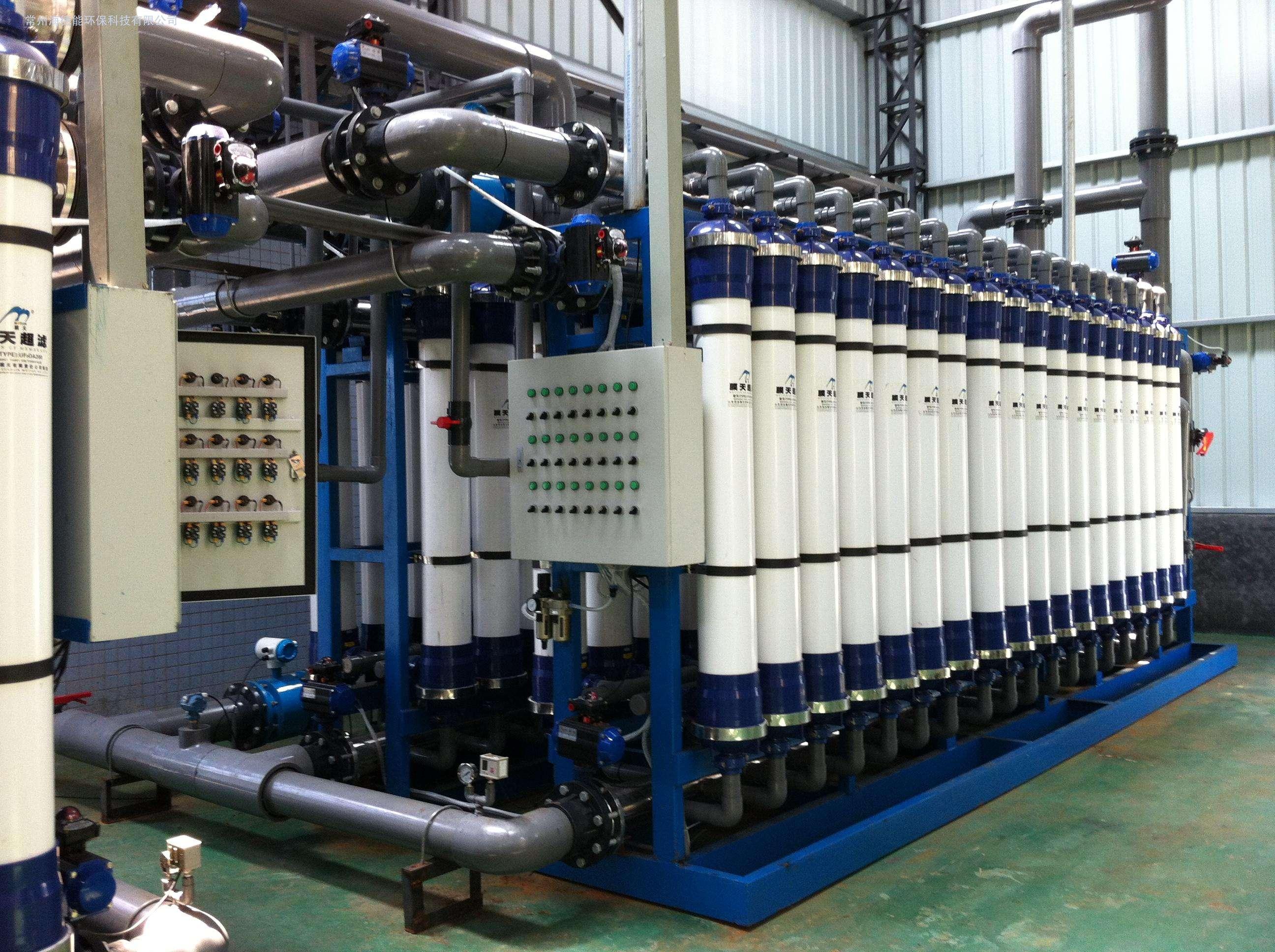 矿井水超滤系统