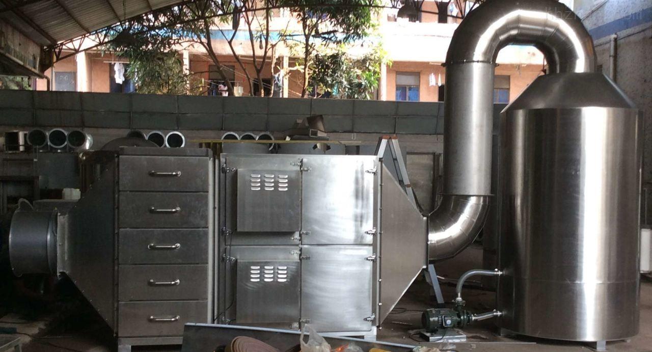 太原有机废气处理设备