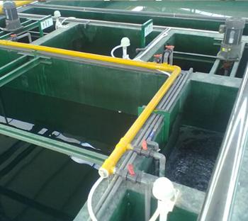 电镀废水处理