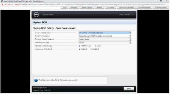 利用戴尔服务器串口进行设备调试的方法介绍