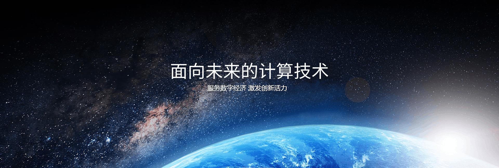 济南x86服务器代理商推荐