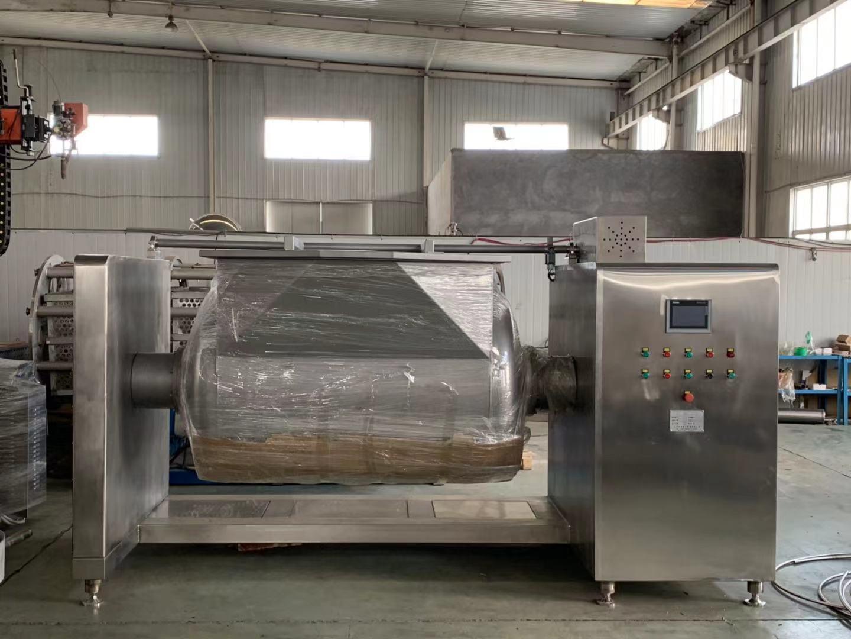 小型粪污快速发酵处理机