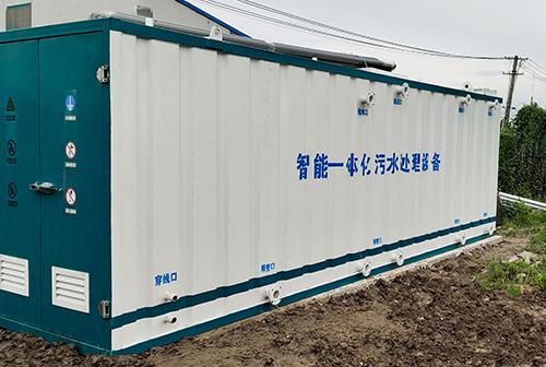 一体化污水处理设备集装箱
