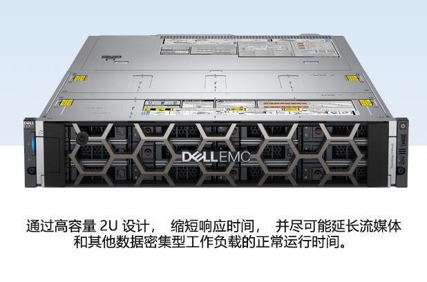 武汉戴尔服务器代理商带您来了解下戴尔R740xd2服务器技术规格