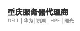 重庆云翼科技有限公司