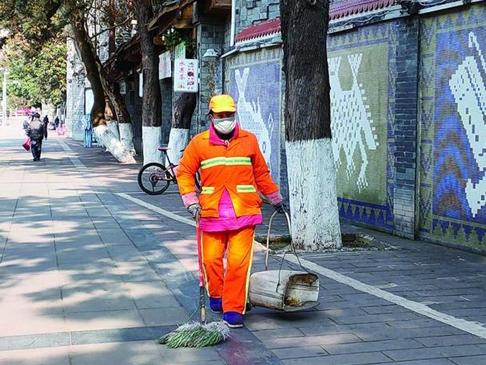 环卫保洁服务