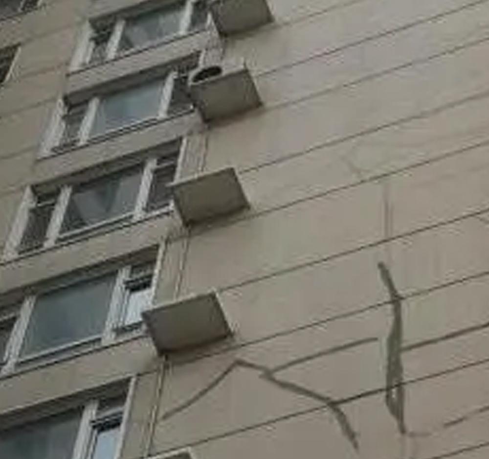 外墙保温修复