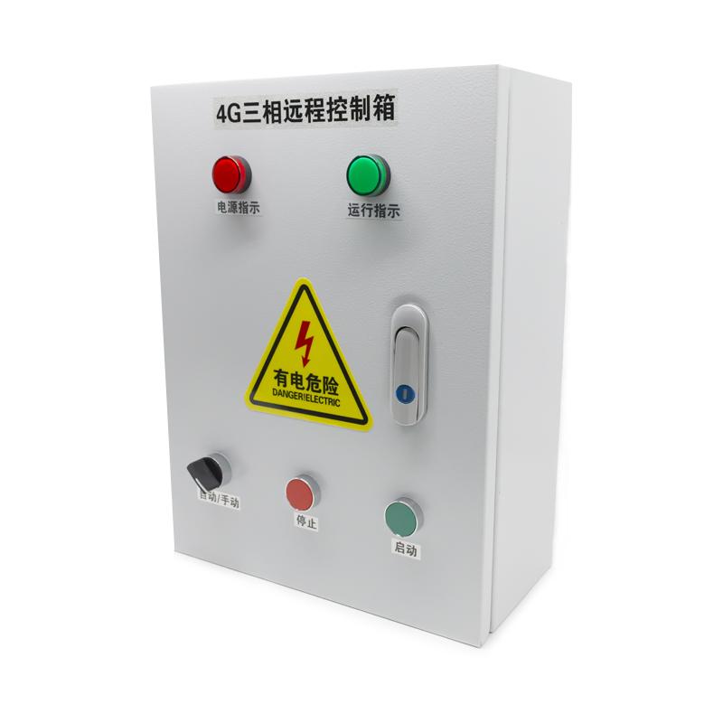 4g三相远程控制箱