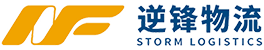 Chongqing inverse front international freight
