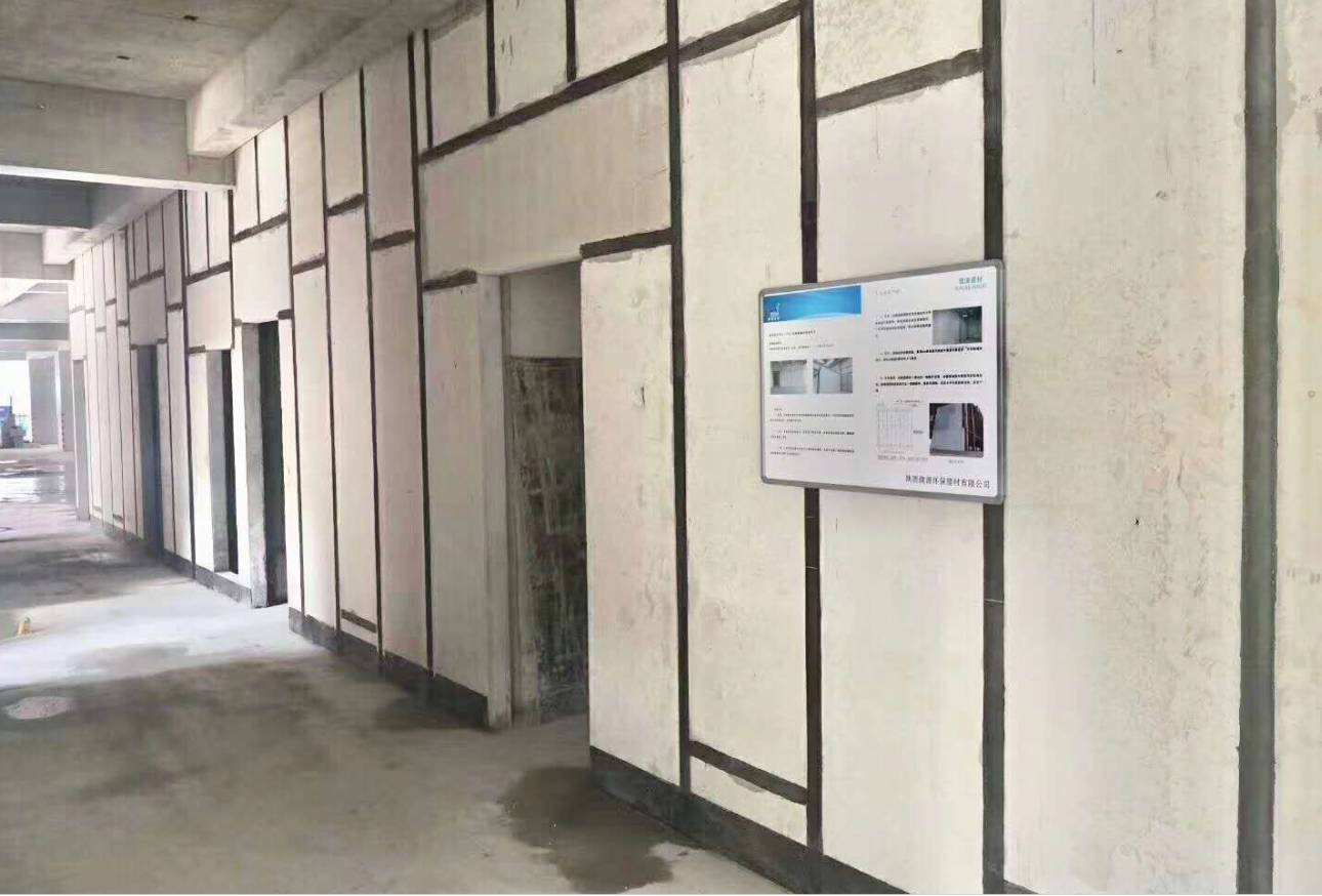 FPB轻质隔墙板隔墙系统