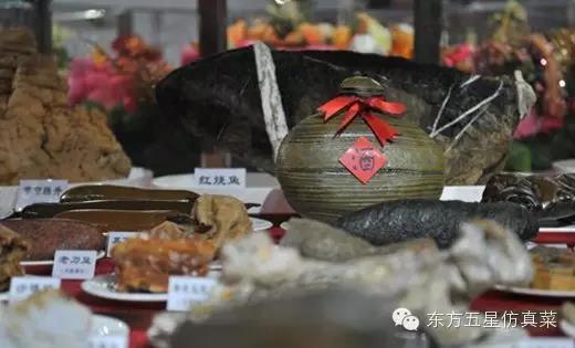 昆明现天价奇石宴 菜品600余道售价29.8亿