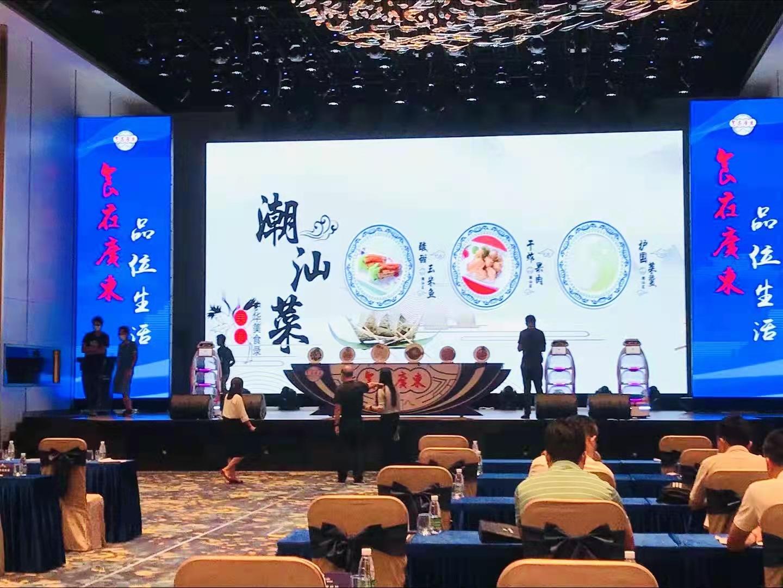 仪式感满满!广东省商务厅首创菜模启动美食节
