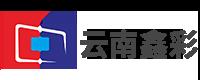 云南鑫彩科技