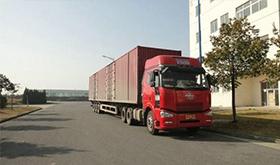 长途货物运输