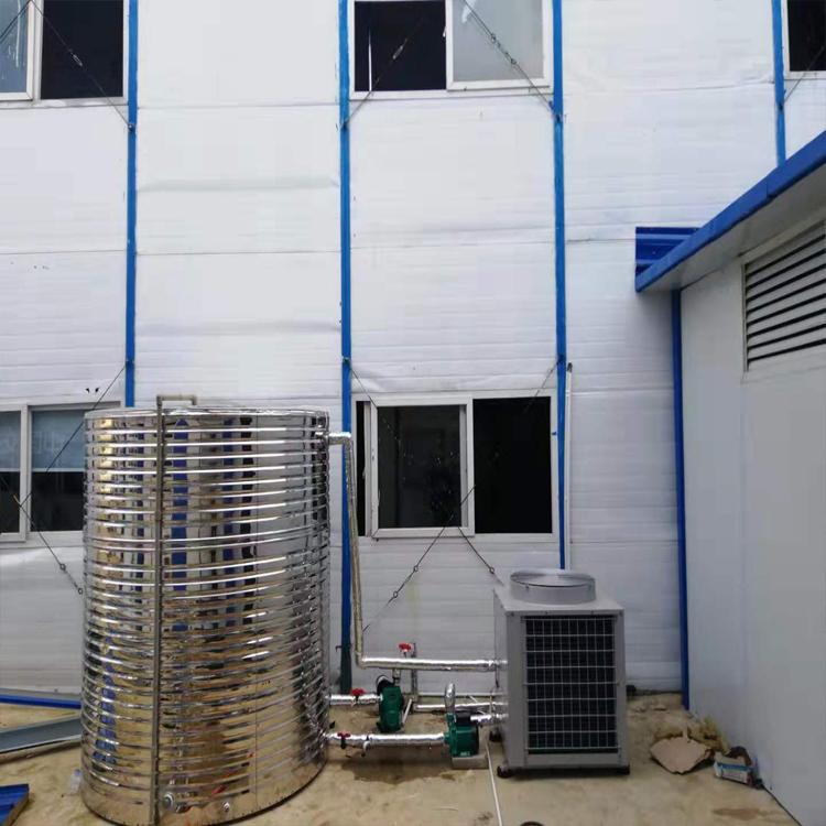 贵黄高速项目部空气能热水器安装案例