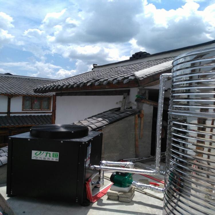 青岩古镇西城别院酒店空气能热水安装案例