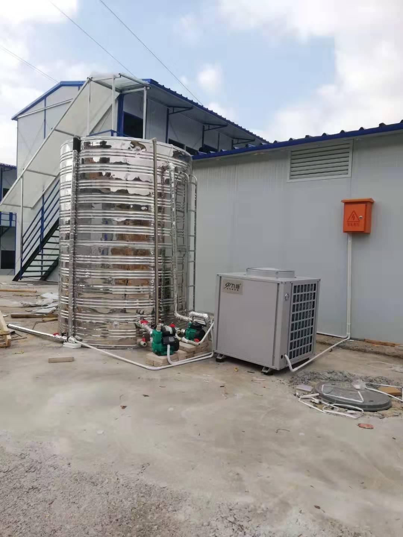 中冶项目部空气能热水器安装案例