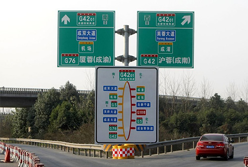 一个城市的的交通导示牌