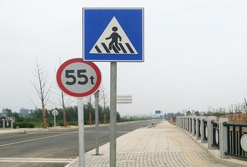 人行道指示牌