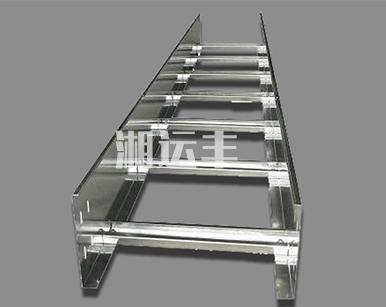 梯级式镀锌桥架
