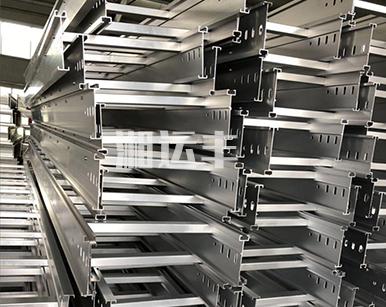 铝合金电力桥架