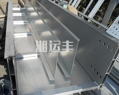 铝合金梯型桥架