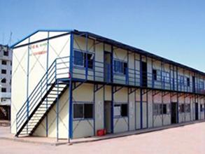钢构活动板房