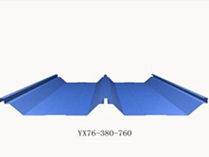 760型彩钢压型板