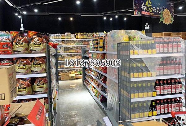 生活超市货架