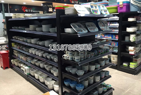东三环碧桂园橘子家生活超市