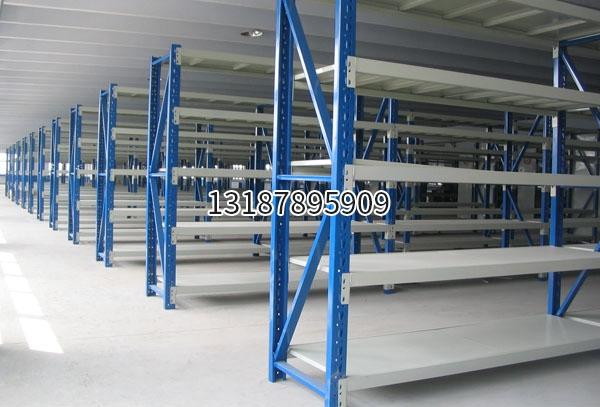 食品厂仓储式货架