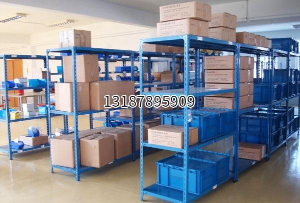 物流公司仓储式货架