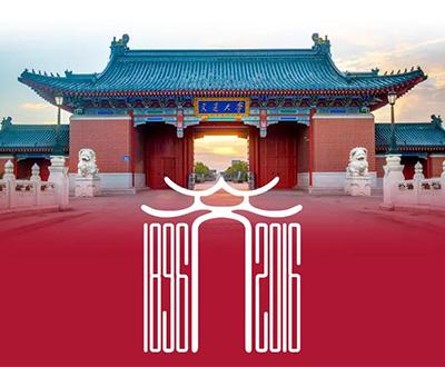 上海交通大学校史文博馆