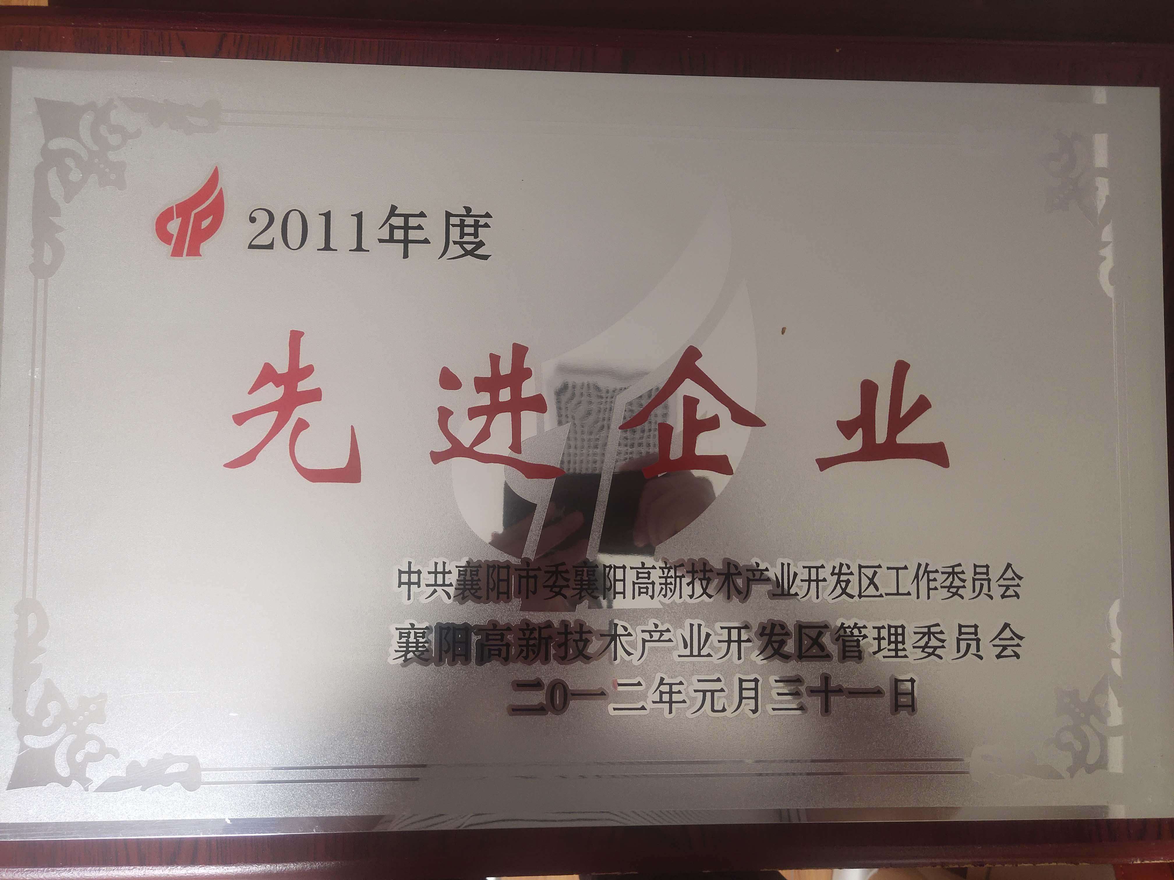 2011年度企业