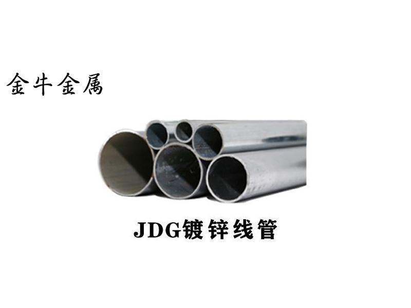 浅谈厂家如何预防金属穿线管腐蚀问题