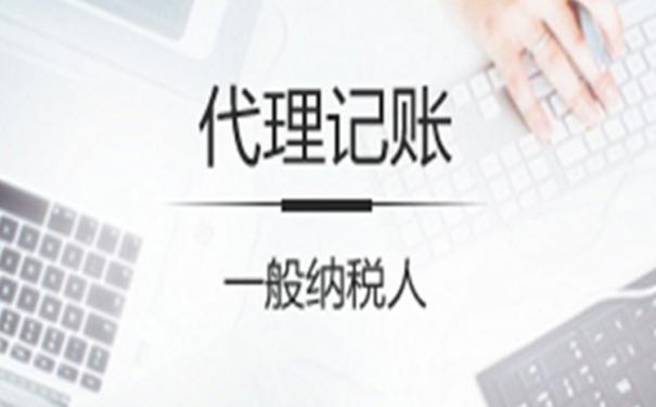 """贵州工商代办:注册公司、代理记账一般怎么才能少走""""冤枉路""""?"""
