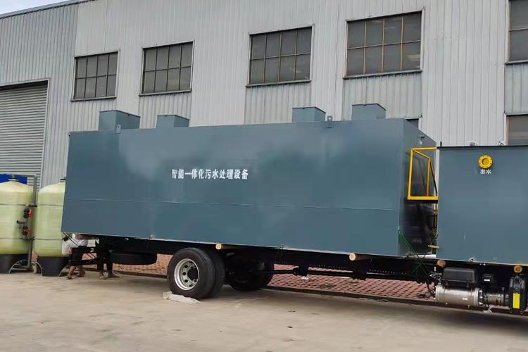 贵州食品厂污水处理